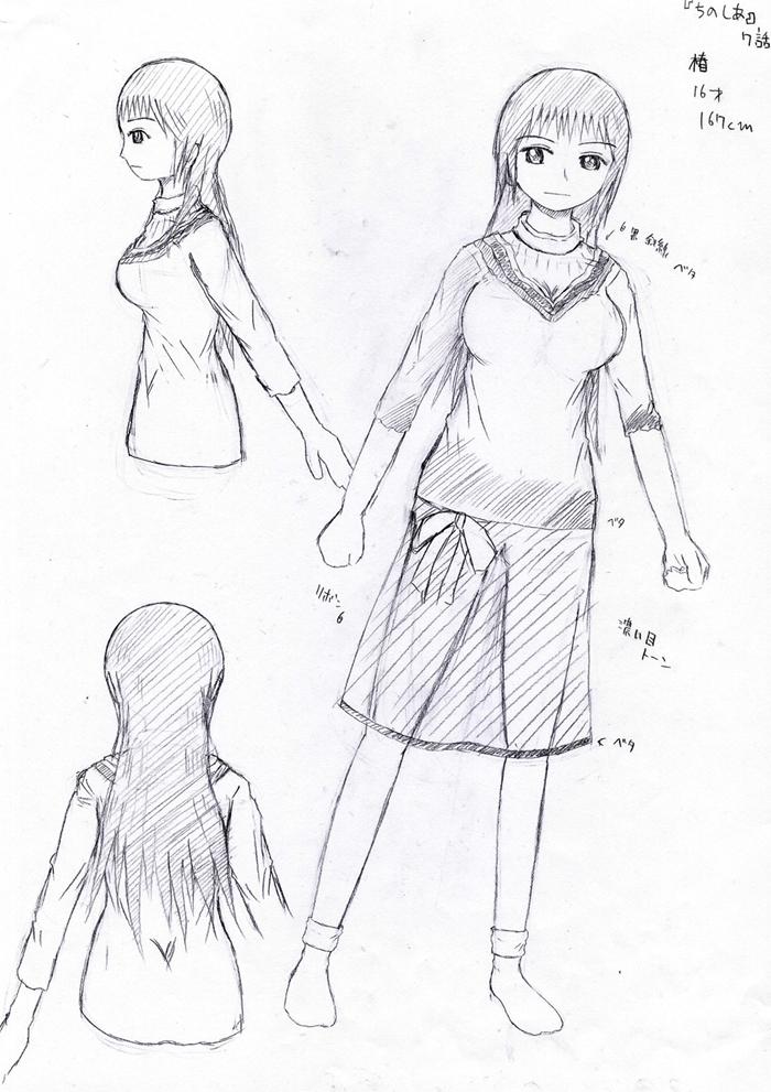 tsubaki7wa-1settei700.jpg
