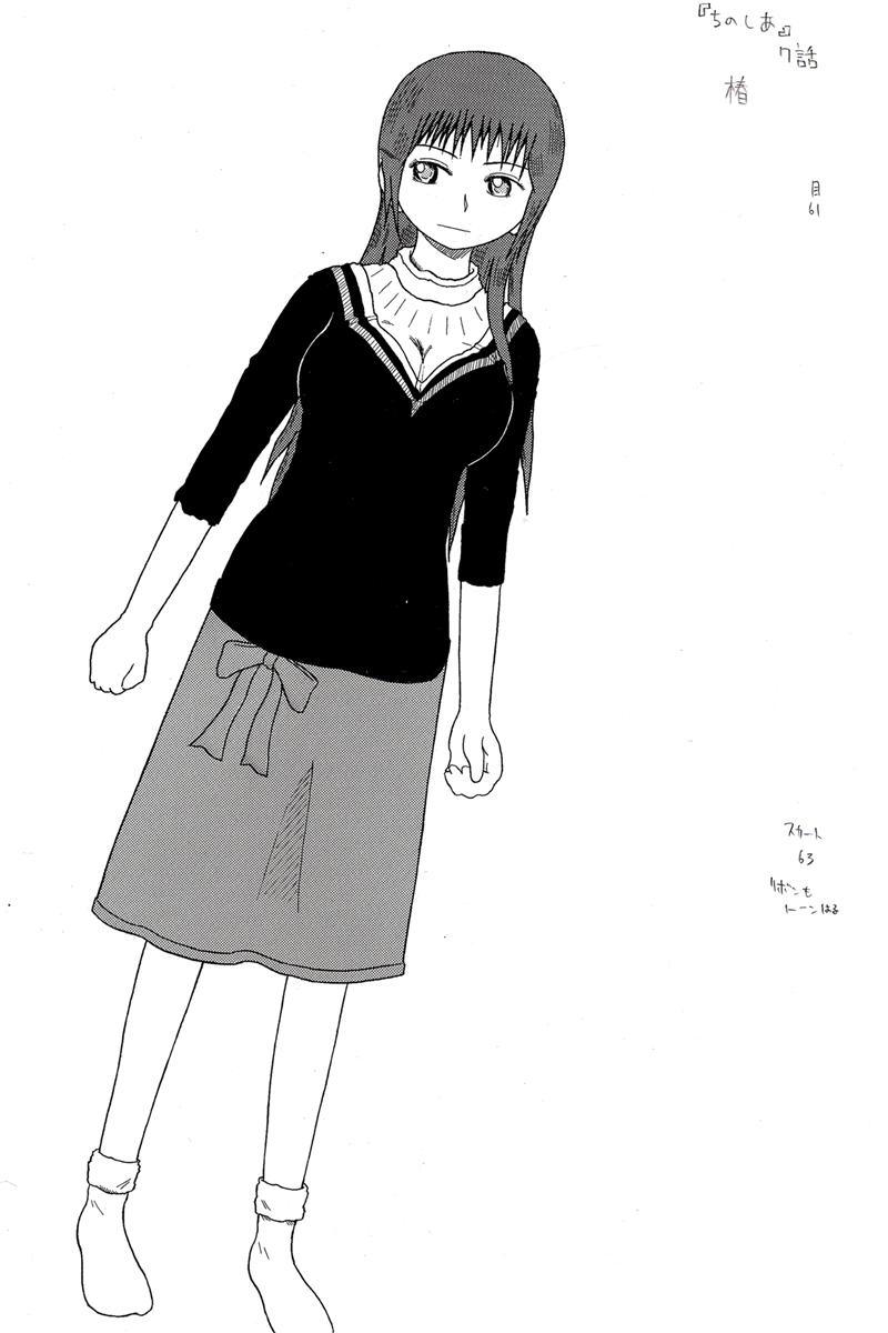 tsubaki7wa-2settei800.jpg