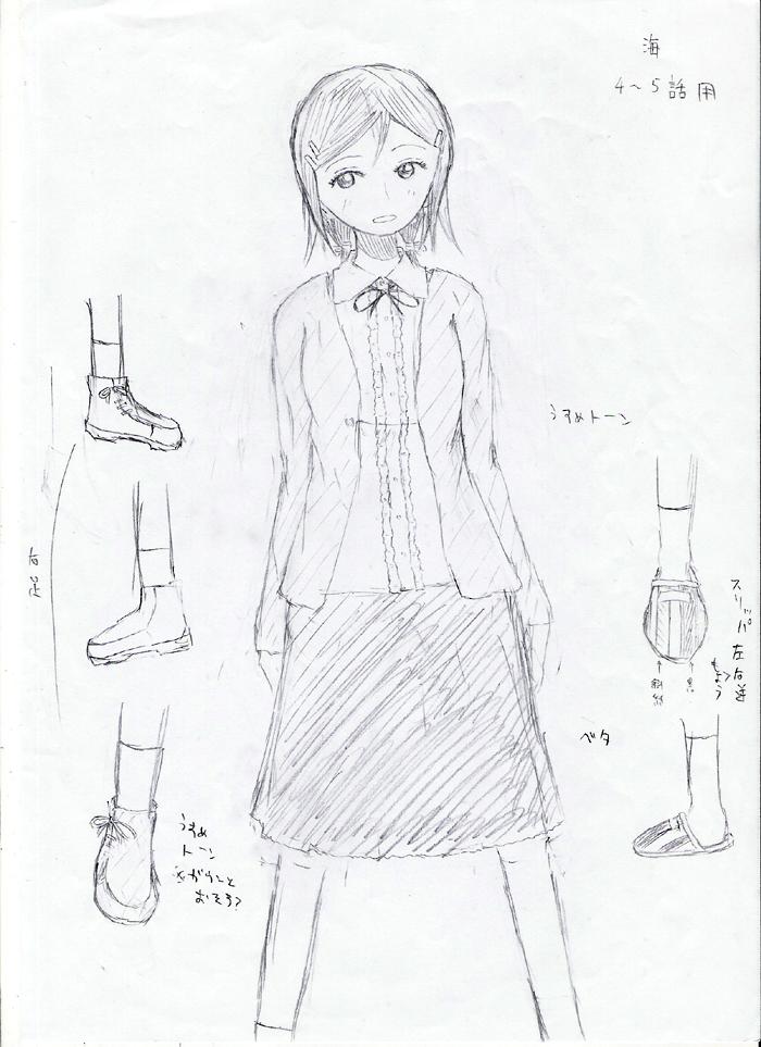 umi4wa-settei2.jpg