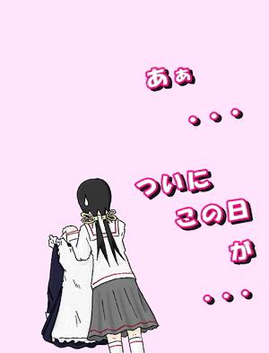 umitouhyou2-2.jpg