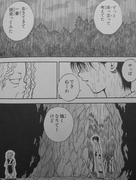 yuyu-ame1.jpg