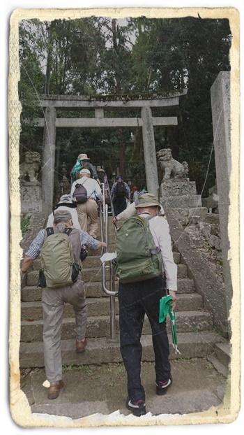 鳥帽子形神社