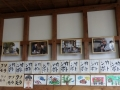 杵原学校生徒の展示物