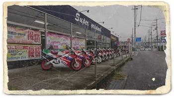 バイク販売店