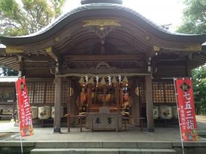 14総社宮 (5)
