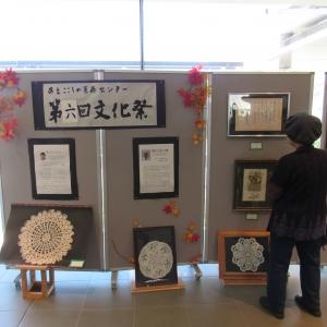 01文化祭2