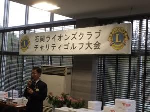 09石岡LC (6)