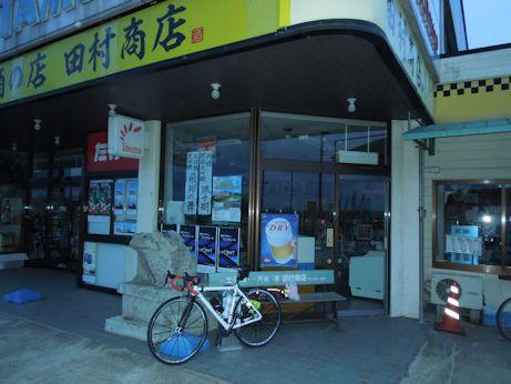 DSCN9440_tmura.jpg