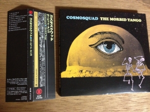 COSMOSQUAD(Morbid Tango)