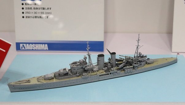 Aoshima エクセター