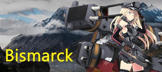 Bismarck in fijordg