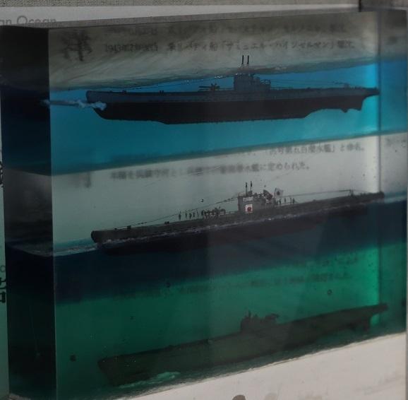 ro-500模型