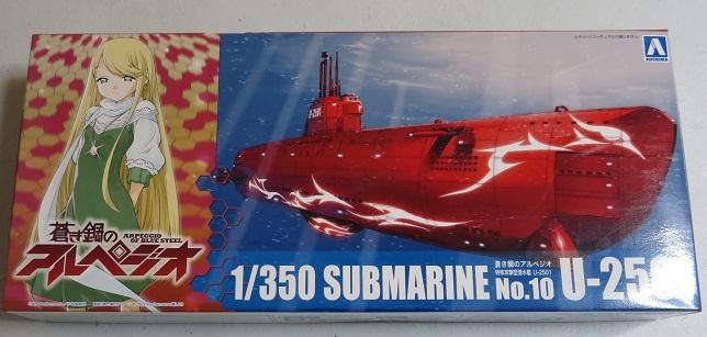U-2502箱