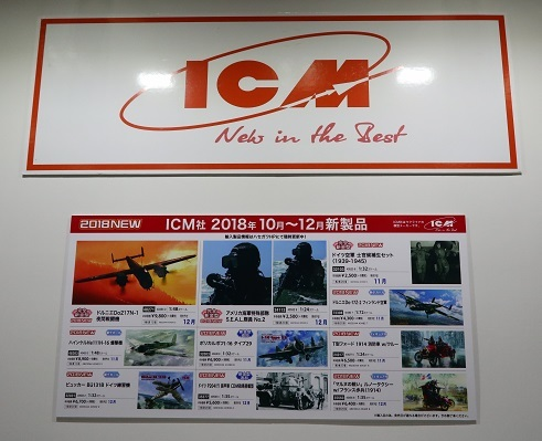 ICM.jpg