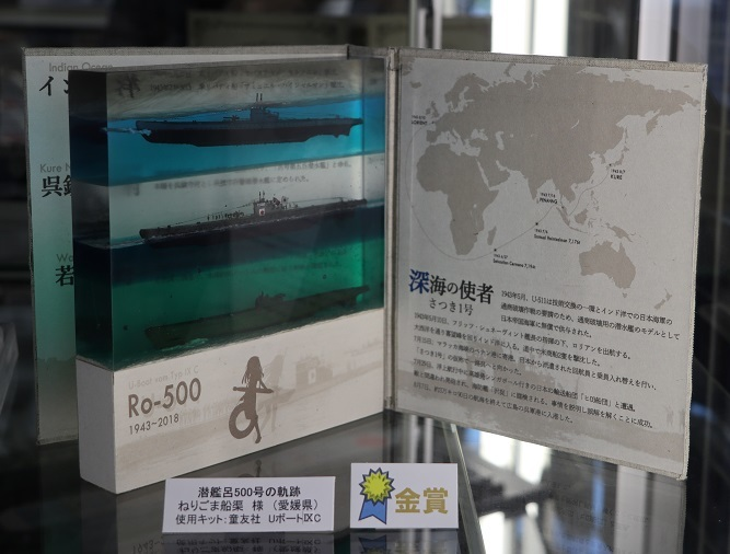 Ro-500.jpg