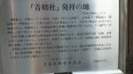 2016平塚雷鳥06251843000