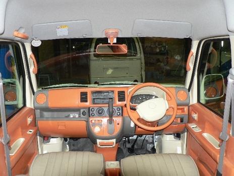 P1480617-thumb-464xauto-11373.jpg