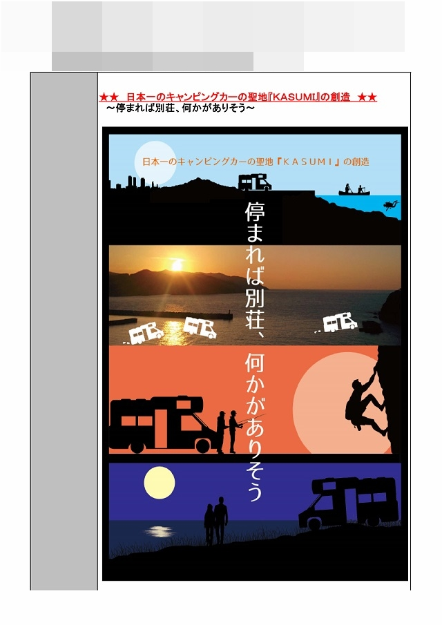 cc16423124f0a6f142d548eab0809700_page0041.jpg